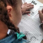 Открытие новой группы для детей 5-6 лет