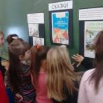 Нужно ли читать классику с детьми-билингвами и как ?