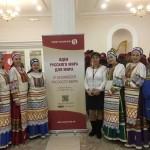 XI Ассамблея Русского мира в Нижнем Новгороде