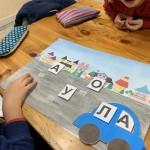 Обучение грамоте детей 4-5 лет