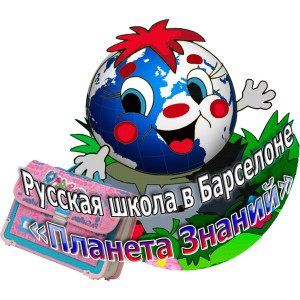 Логотип-колобка-с-портфелем-(черновик2)4