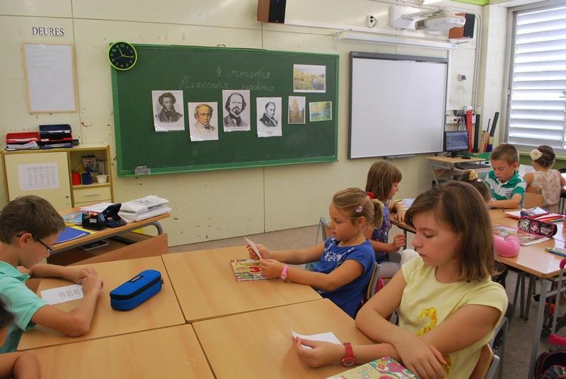 Картинки осени 3 класс