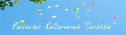 karinthia_logo